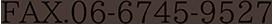 FAX.06-6745-9527