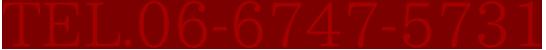 TEL.06-6747-5731