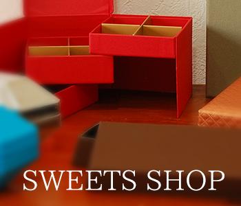 和・洋菓子屋さんにおすすめのアイテムはこちら